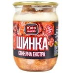 Ternopilʹsʹkyy m'yasokombinat Canned meat Ham of pork extra 500g