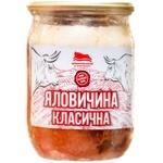 Консерва мясная Тернопільський м'ясокомбінат Говядина классическая 500г