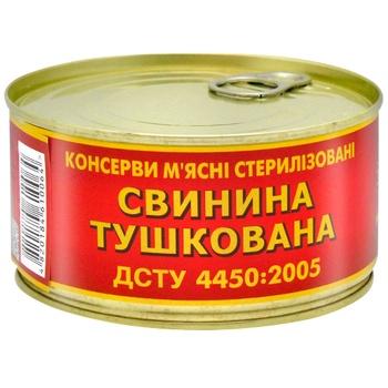 Свинина Здорово тушеная ГОСТ 325г - купить, цены на Метро - фото 1