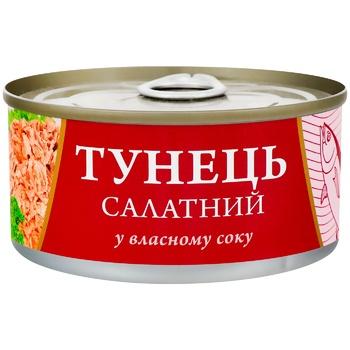 Консерва FishLine Тунець салатний у власному соку 185г - купити, ціни на Метро - фото 1