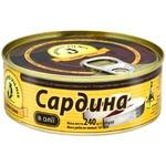 Brivais Vilnis fish sardines 240g