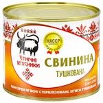 Свинина Етнічні м'ясники тушкована ДСТУ 525г