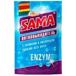 Пятновыводитель SAMA Колор для цветных тканей 200г