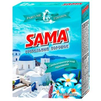 Порошок пральний SAMA безфосфатний 350г