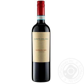 Вино Monte del Fra Bardolino красное сухое 12.5% 0.75л
