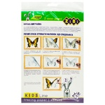 ZiBi Kids Line Tracing Paper A4 10 sheets 40g/m2