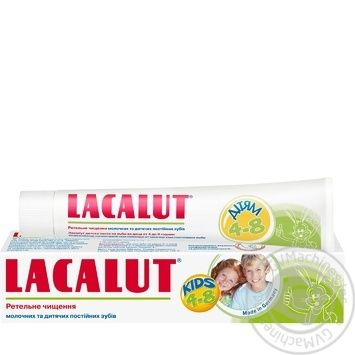 Зубная паста Лакалут детям от 4 до 8 лет 50мл