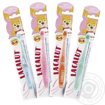 Зубная щетка Лакалут детская до 4 лет