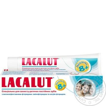 Зубная паста Лакалут подросткам 8 + 50мл - купить, цены на МегаМаркет - фото 1