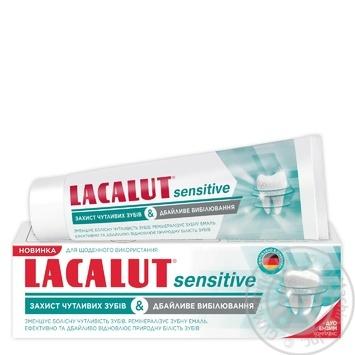 Зубная паста Lacalut sensitive бережное отбеливание 75мл
