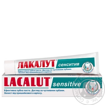 Lacalut Sensitive Toothpaste 75ml - buy, prices for Novus - image 1