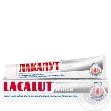 Зубная паста Лакалут Вайт 75мл