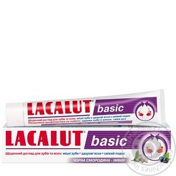Зубна паста Лакалут Базик Чорная Смородина-Имбир 75мл - купить, цены на МегаМаркет - фото 1