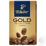 Tchibo Gold Selection rich&intense ground coffee 250g