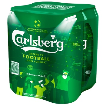 Carlsberg Beer 5% 4pcs x 0,5l - buy, prices for Auchan - photo 1