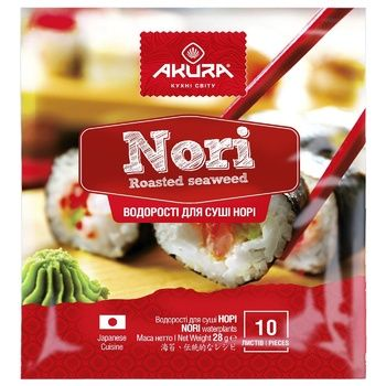 Water-plant nori Acura for sushi 10pcs 28g - buy, prices for MegaMarket - image 1