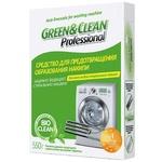 Засіб від накипу Green&Clean Professional  для пральних машин 550г
