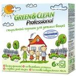 Порошок Green & Clean для детской одежды 600г