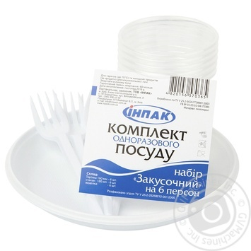 Inpak Snack Set for 6 Persons - buy, prices for Furshet - image 1