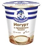 Йогурт Простоквашино из топленого молока 4% 260г