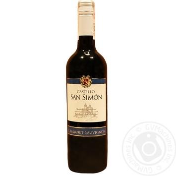 Вино Castillo San Simon Cabernet Sauvignon красное сухое 12.5% 750мл