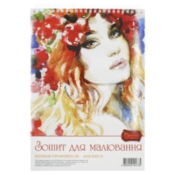 Альбом Тетрада для рисования 20 листов - купить, цены на МегаМаркет - фото 3