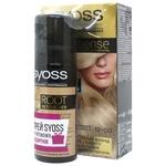 Syoss Oleo Intense Hair Dye 12-00 silver blond