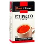 Кофе Банк Кофе Эспрессо Классик молотый 240г