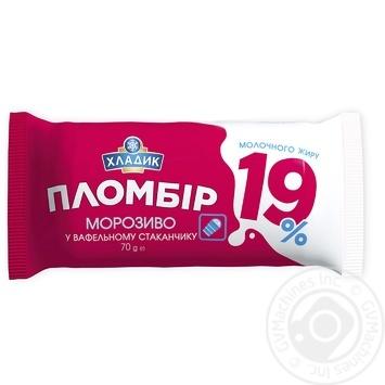 Мороженное Хладик Пломбир 19 в вафельном стакане 19% 70г - купить, цены на Таврия В - фото 1