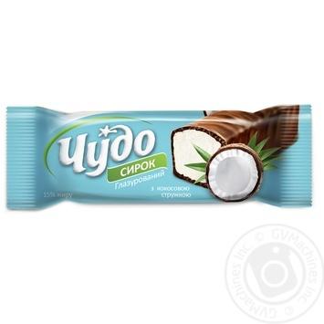 Сырок Чудо с кокосом глазированный 15% 36г - купить, цены на Таврия В - фото 1