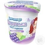 Smachnenka Dashenka Cottage Cheese with Raisins 8% 180g