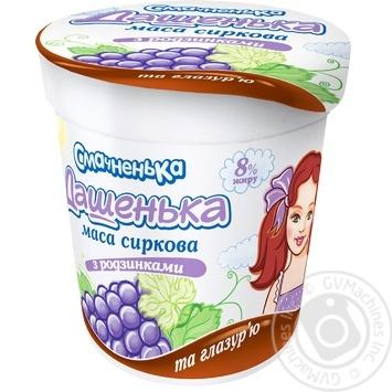 Творожная масса Смачненька Дашенька с изюмом в глазуре 8% 180г - купить, цены на МегаМаркет - фото 1