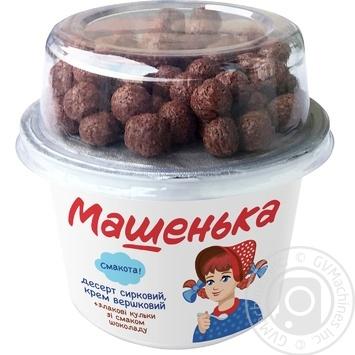 Mashenka Smachnenkiy Cottage Cheese Dessert With Chocolate-Сereal Balls 5% 155g