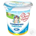 Slovianochka Sour Cream 15% 345g