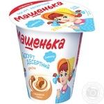 Mashenka Yogurt Toffee Dessert 5% 270g