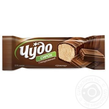 Сырок Чудо шоколад глазированный 15% 36г
