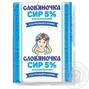Творог Слов'яночка 5% 202г