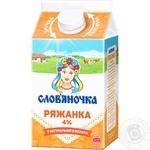 Ряженка Слов'яночка 4% 450г
