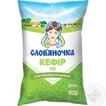 Кефир Слов'яночка 1% 900г