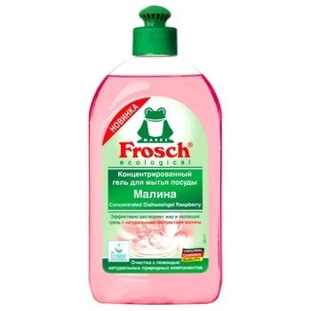 Гель для мытья посуды Frosch Малина 500мл