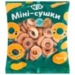 BKK Mini Bagels 250g
