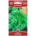 Семена Golden Garden Базилик зеленый Дженовезе 0,5г