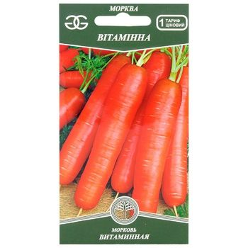 Семена Golden Garden Морковь Витаминная 2г