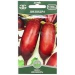 Golden Garden Cylinder Beetroot Seeds 3g