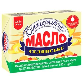 Масло Білоцерківське Селянське солодковершкове 72,6% 180г - купити, ціни на Ашан - фото 1