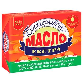 Масло Белоцерковское Экстра сладкосливочное 82,5% 180г