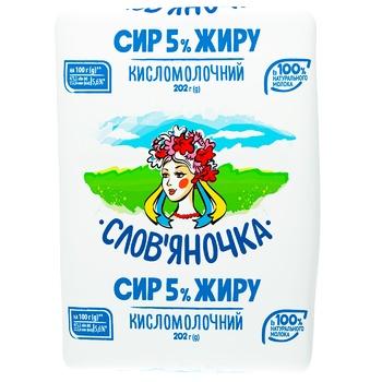 Cottage cheese Slovyanochka 5% 201g Ukraine