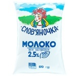 Pasteurized milk Slovyanochka 2.5% 940g sachet Ukraine
