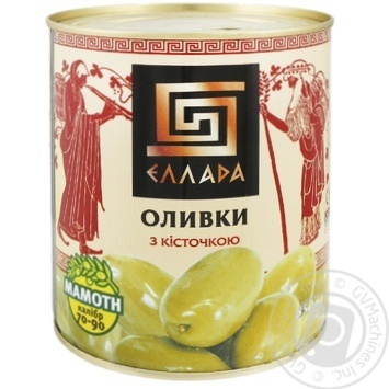 Оливки Ellada зеленые с косточкой жестяная банка 850мл