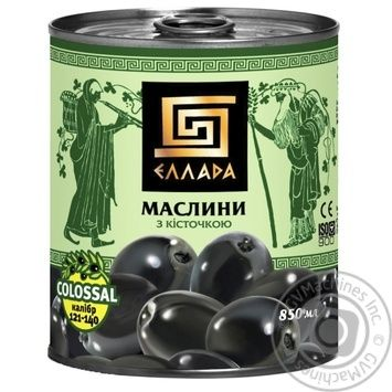 olive Ellada black with bone 850ml can - buy, prices for MegaMarket - image 1